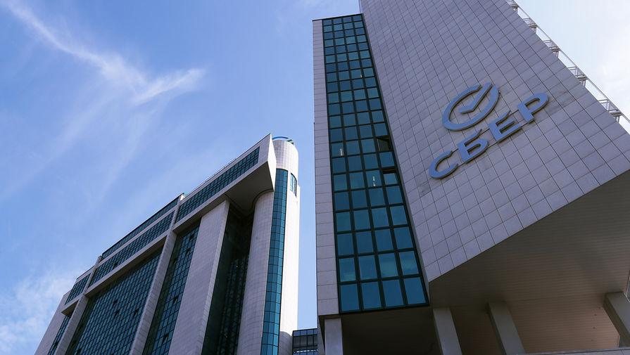 Сбер второй год подряд выплатит рекордные для рынка РФ дивиденды