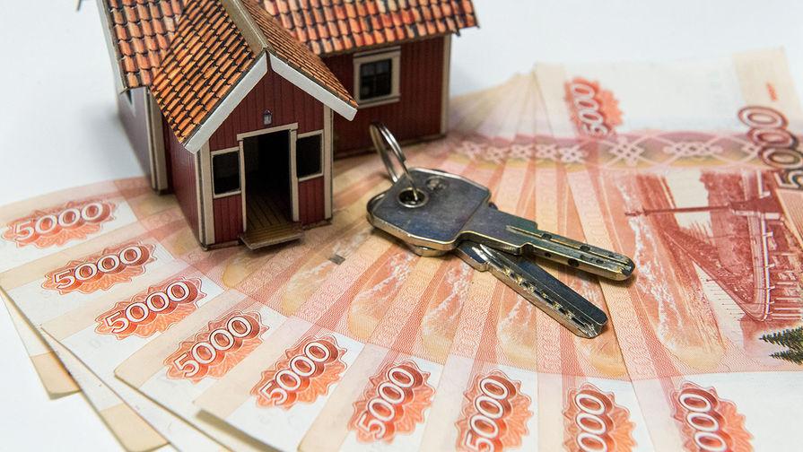 Средний чек по ипотеке обновил исторический максимум
