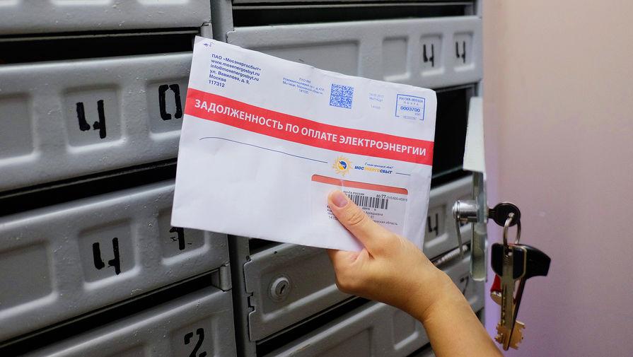 В Госдуме решили увеличить число льготников по оплате ЖКУ
