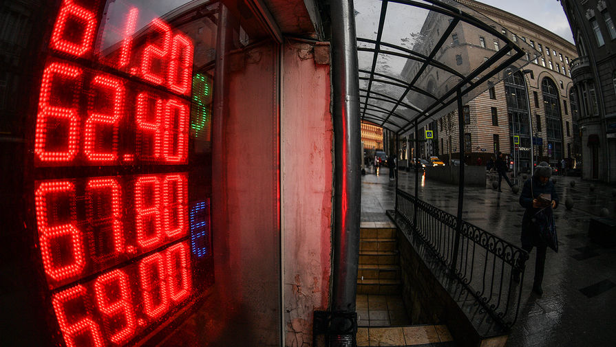 Эксперт предсказал, как изменятся цены доллара и евро в 2021 году
