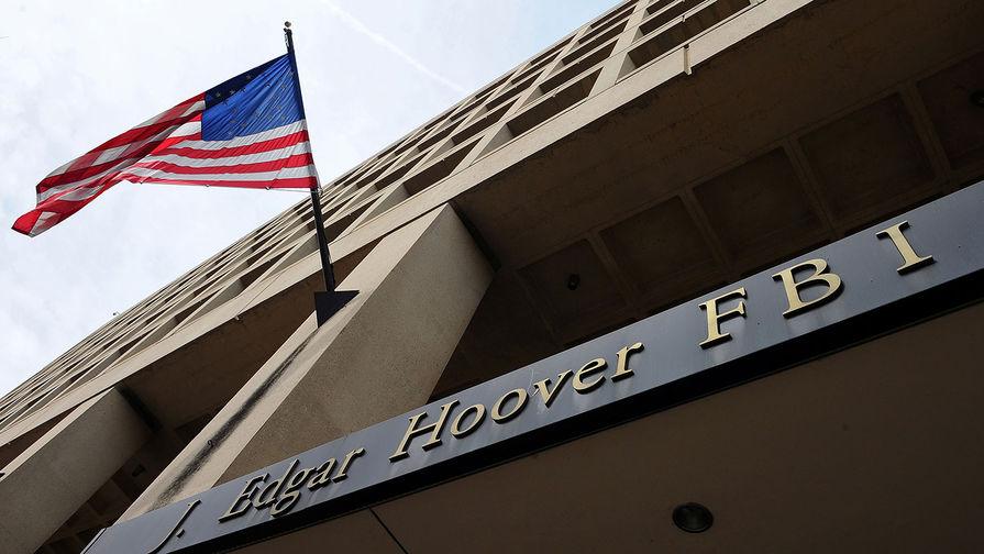 ФБР нашла виртуальный кошелек хакеров, взломавших Colonial Pipeline