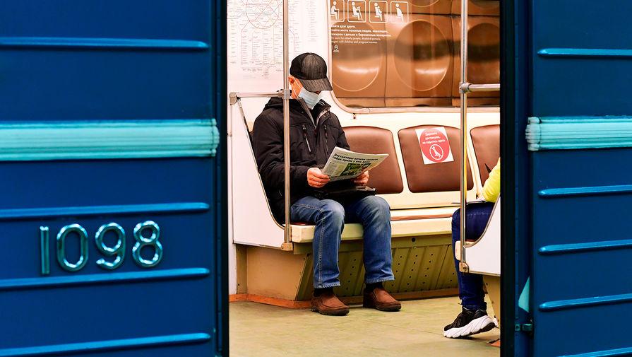 В Москве повысилась стоимость одной поездки в транспорте