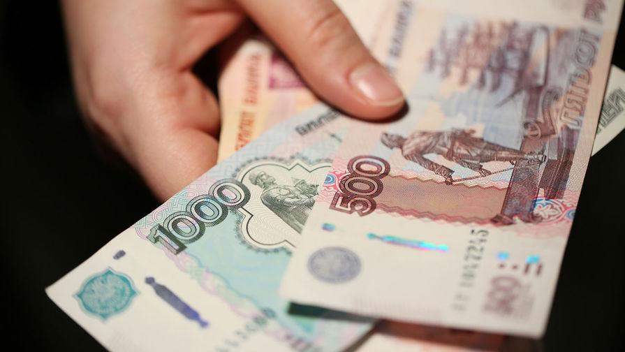 ЦБ: россияне не вернули в банки триллионы рублей