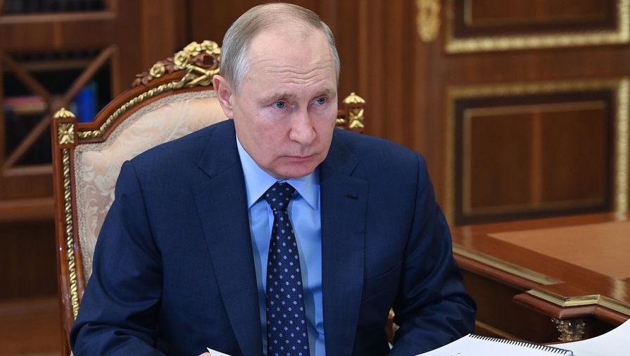 Путин назвал рост доходов граждан главной проблемой в России