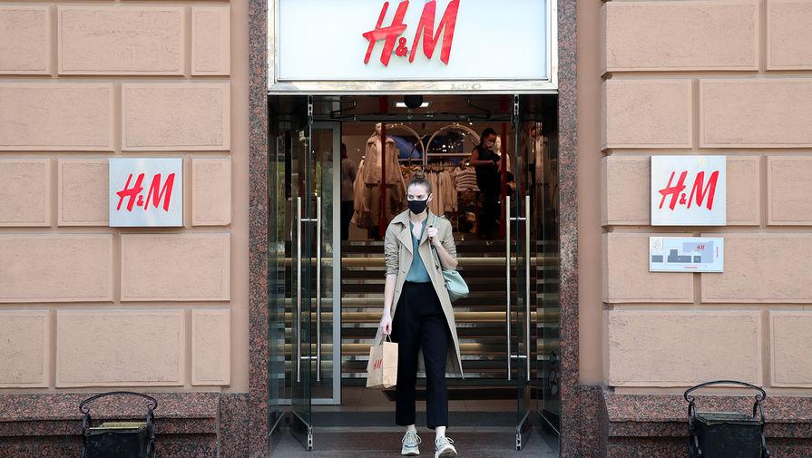 Российский H&M отреагировал на сообщения об уклонении от уплаты пошлин