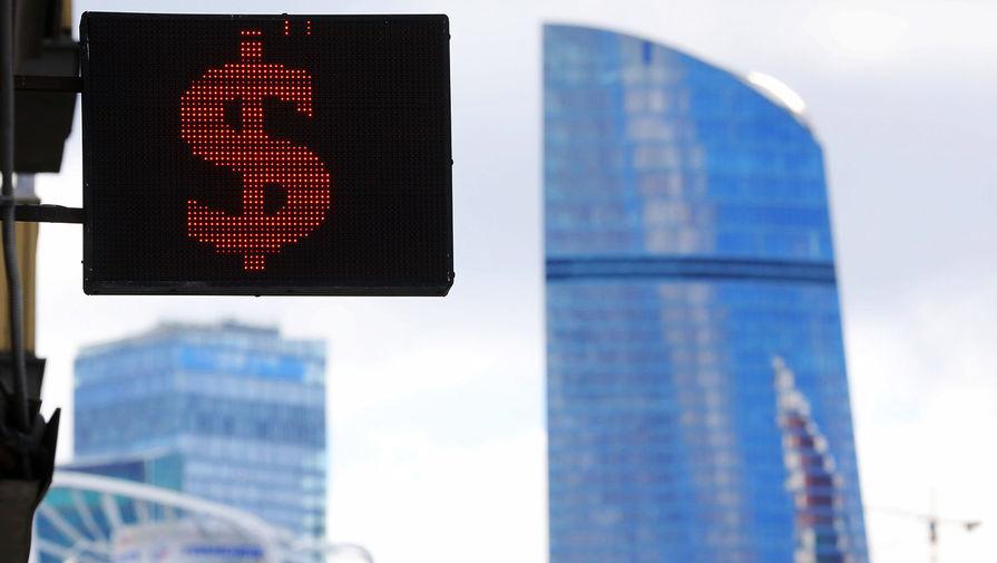Экономист назвал условия обрушения доллара