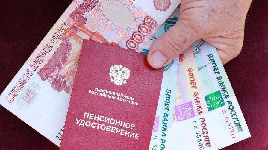 В СФ рассказали, кто из россиян может получать сразу две пенсии