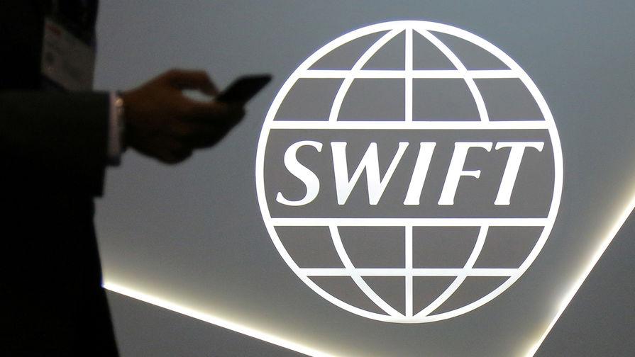 Эксперт оценил возможность появления альтернативы SWIFT в России