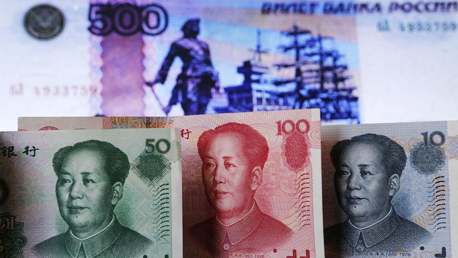 Лавров: расчеты в национальных валютах снизили влияние санкций на Россию и КНР