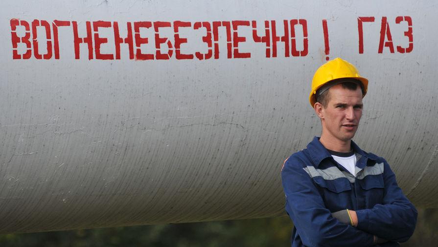США напомнили о контрмерах в случае отказа России от транзита газа через Украину
