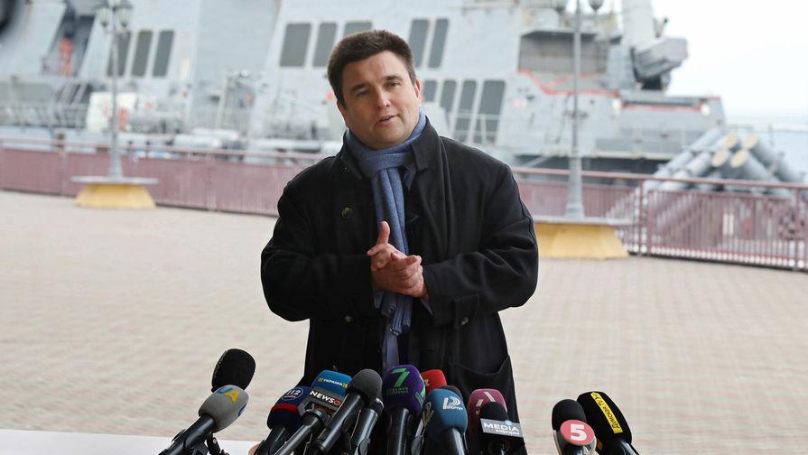 Климкин рассказал, как 'давить' на Россию для 'возвращения' Крыма