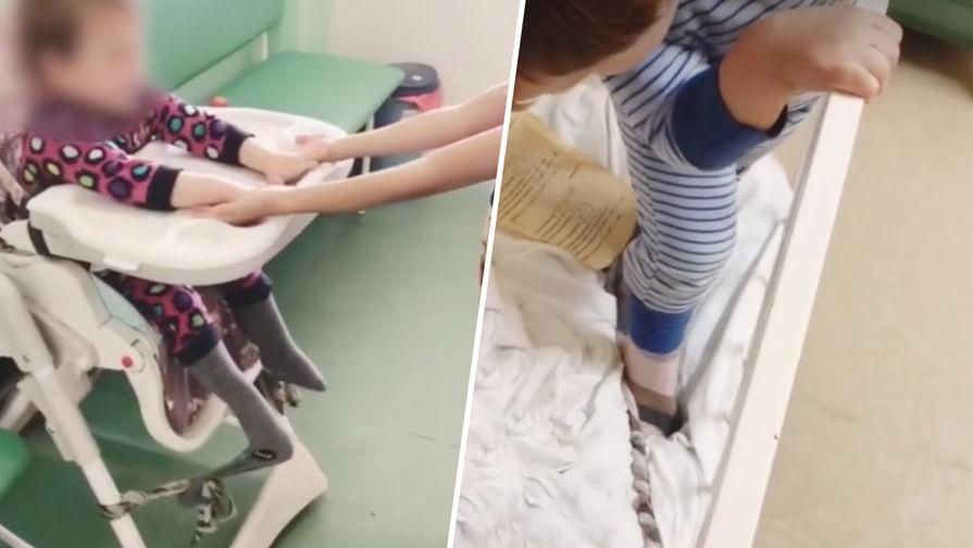 Детский омбудсмен объяснила, почему мальчика привязывали колготками в больнице