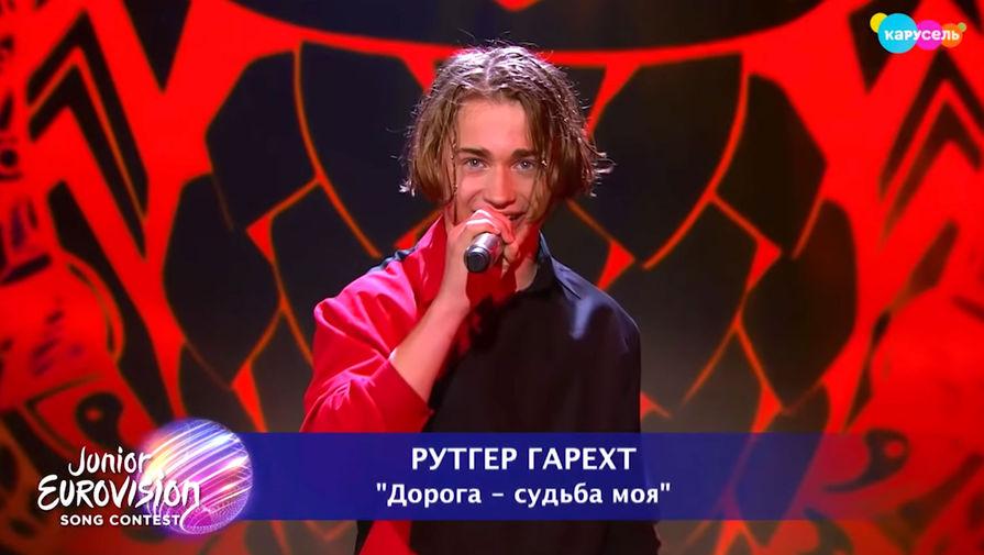 Победитель 'Голоса.Дети' оценил проигрыш России на 'Детском Евровидении'