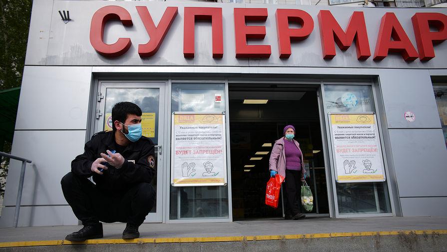 Россияне рассказали, на чем экономят из-за подорожания продуктов