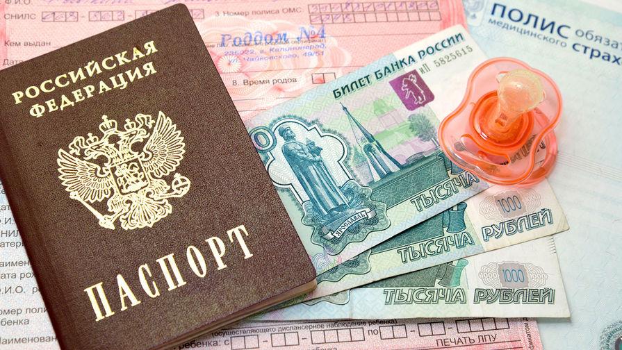 Правительство выделит еще 6 млрд рублей на выплаты многодетным семьям