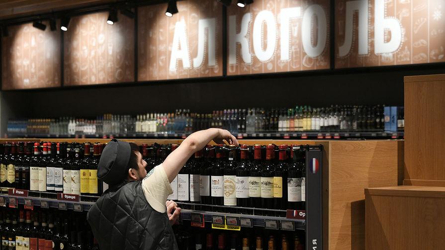 Роспотребнадзор не будет запрещать продажу алкоголя на майские праздники