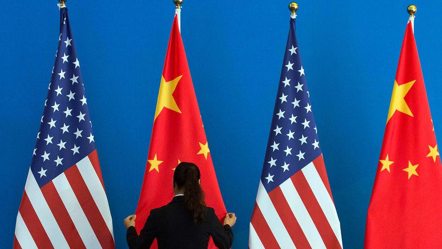 В США назвали Китай 'ведущим мировым правонарушителем' за подход к экономике