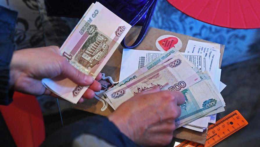 Голикова сообщила, сколько пенсионеров получат единовременные выплаты