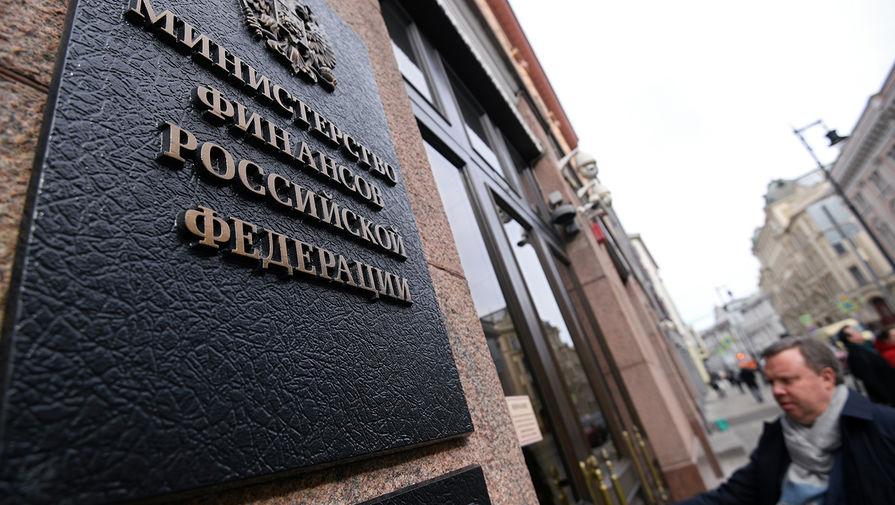 Минфин РФ возобновит покупки валюты впервые с марта 2020 года