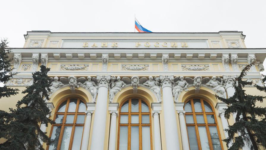 В ЦБ не видят рисков отключения России от системы SWIFT