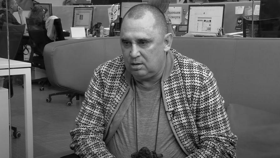 Умер создатель брендов Natura Siberica и 'Рецепты бабушки Агафьи' Андрей Трубников