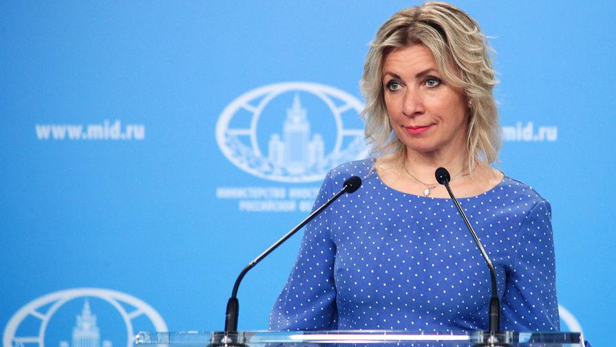 Захарова предложила НАТО 'вынуть бананы из ушей'