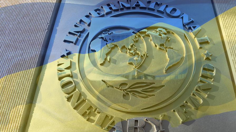 Миссия МВФ окончила свою работу на Украине