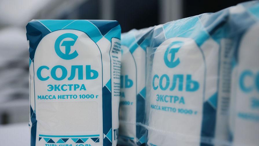 Соль может подорожать на 32% из-за роста ставок на полувагоны