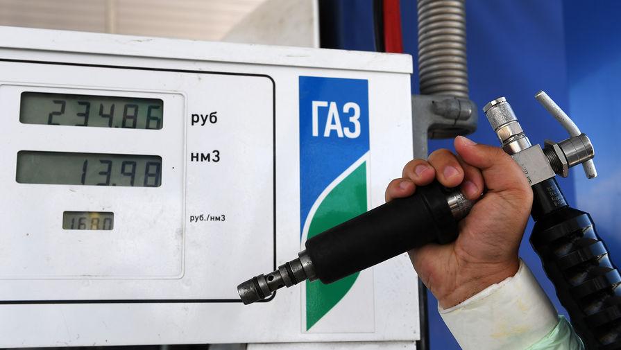 В 'Газпроме' попросили увеличить субсидии на газомоторное топливо