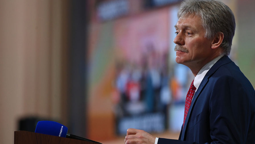 Песков заявил, что курс рубля находится под контролем