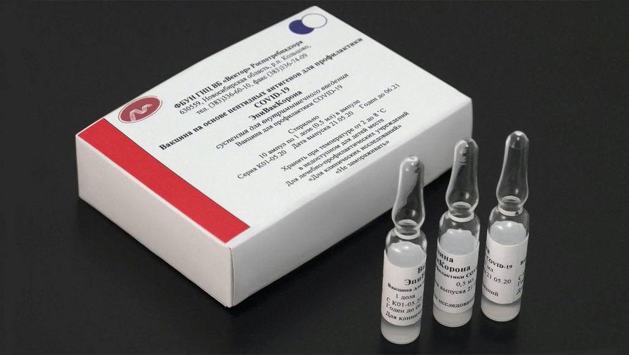 В 'Векторе' рассказали о принципе вакцинации препаратом 'ЭпиВакКорона'