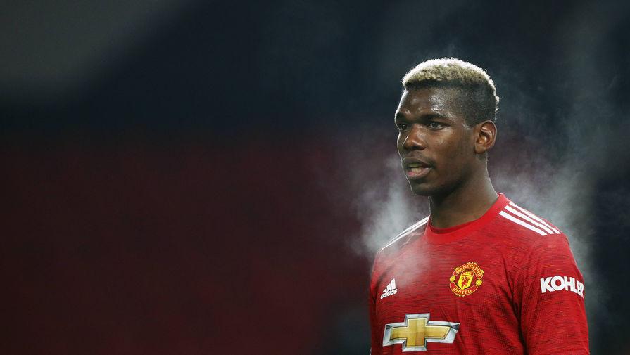 Наставник 'Манчестер Юнайтед' хочет сохранить Погба в клубе