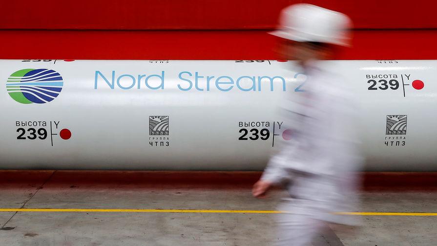 Bloomberg: 'Газпром' начнет поставки газа по 'Северному потоку – 2' с октября