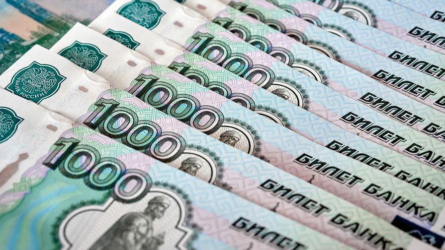 Аналитики назвали 'справедливый' курс рубля