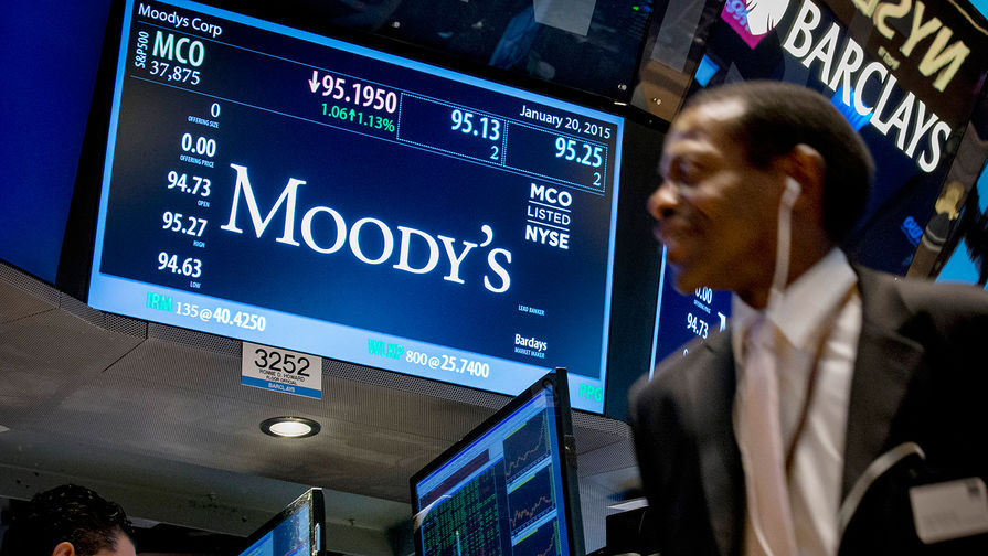 Moody's сохранило рейтинг России на прежнем уровне