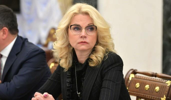 Голикова стала наставником финалиста третьего сезона конкурса 'Лидеры России'
