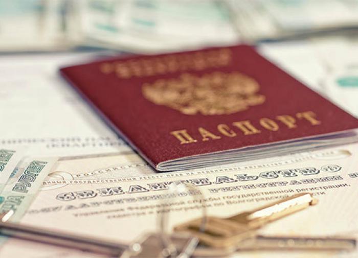 Госслужащим в России запретят иметь двойное гражданство