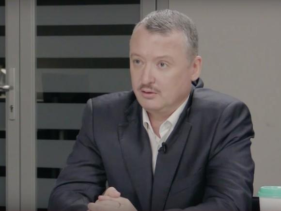 Стрелков: России необходимо воевать с Украиной в полную силу
