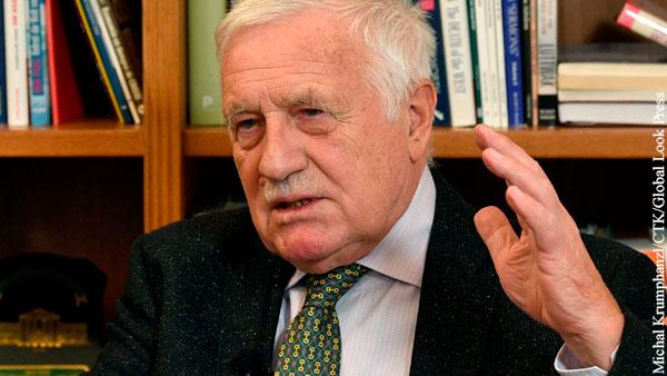 Экс-президент Чехии назвал причину обвинений в причастности РФ к взрывам в Врбетице