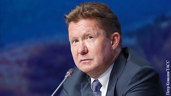 Названы сроки начала поставок газа по «Северному потоку – 2»