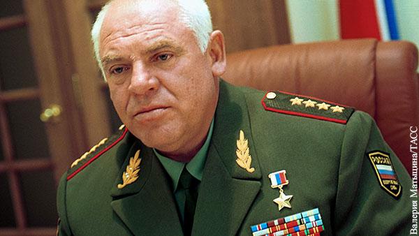 Умер Герой России генерал армии Виктор Казанцев