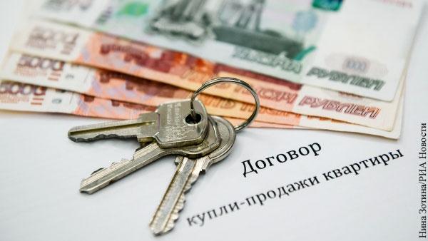 Юрист объяснила, как обезопасить покупку квартиры после отмены штампов о браке в паспортах