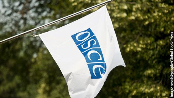 Руководитель российской делегации пригрозил покинуть форум ОБСЕ из-за Украины