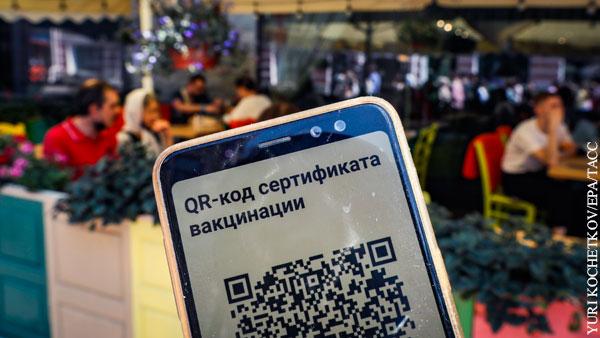 В Крыму планируют ввести QR-коды