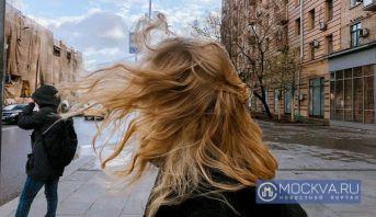 Москвичам пообещали мелкий дождь и сильный ветер перед уикендом
