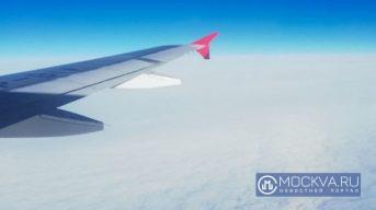 «Россия» получила еще одну команду, летать авиакомпанией будет московский «Динамо»