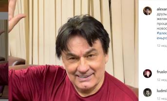 Какое поражение легких у госпитализированного с ковидом певца Серова