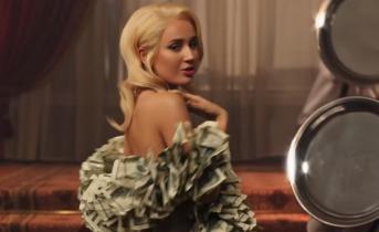 Певица Клава Кока обвинила Леди Гагу в копировании своего наряда