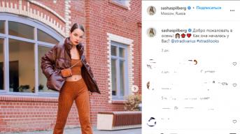 Блогер Саша Спилберг пропала и три дня не выходит на связь