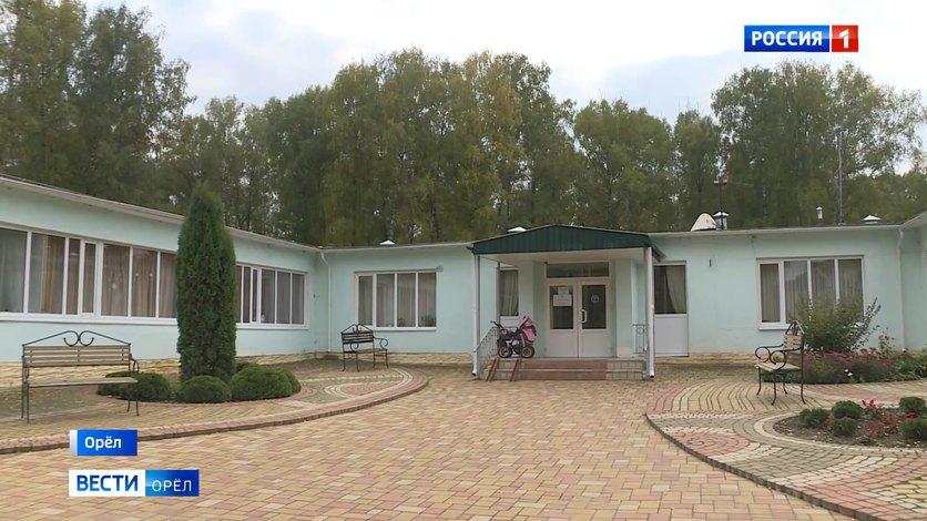 Кризисному центру помощи женщинам и детям «Орловский» исполняется 10 лет